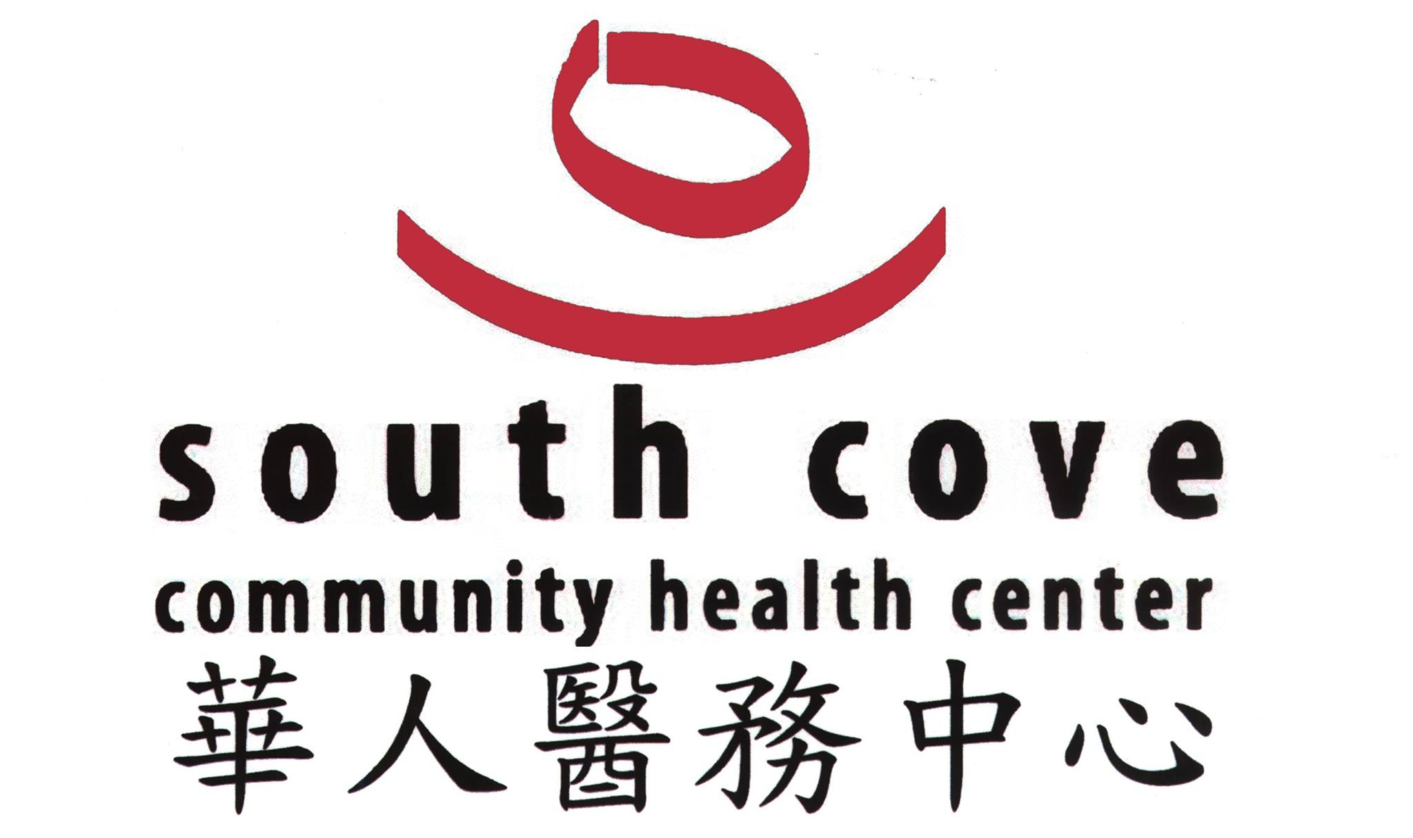 South Cove Community Health Center