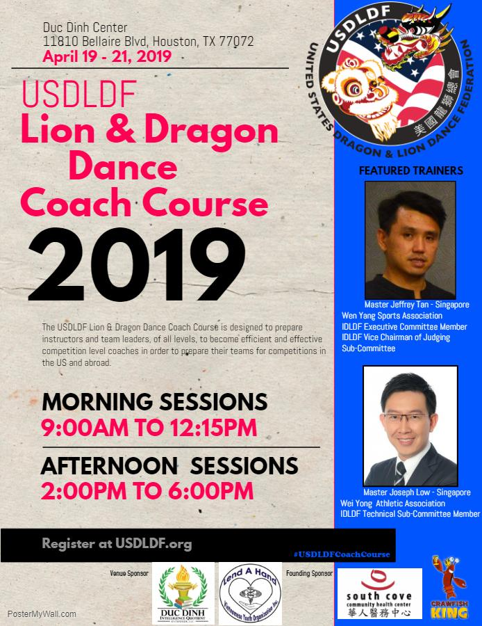 USDLDF Coach Course 2019 Updated