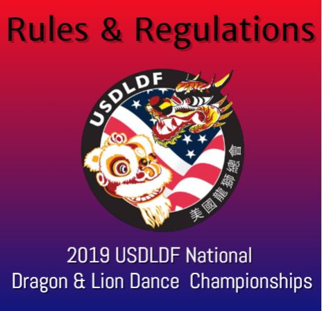 Rules and Regulations 2019 USDLDF Website Pic